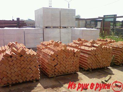 Купить бетон в березе с доставкой подсветка бетон