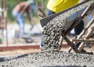 Купить бетон в витебске с доставкой цена услуги бетона